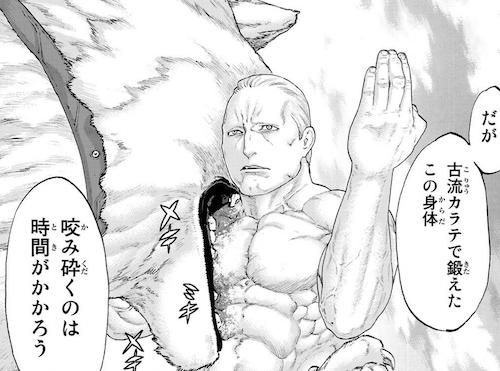 魔狼に噛み付かれてもビクともしないプルチノフ