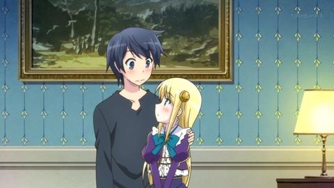 スマホ太郎と婚約するユミナ姫