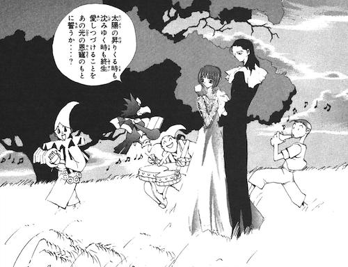 夢の中で結婚式を挙げるカンパリとベネディクティン