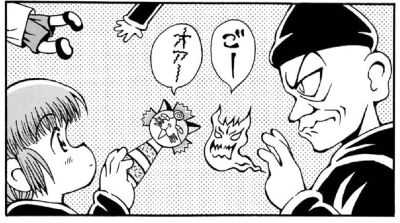 魔法の炎と長い声の猫