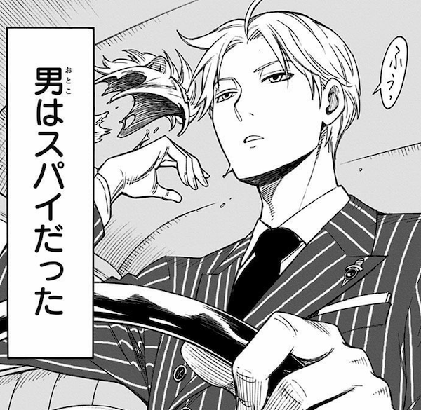 """ロイドこと""""黄昏""""の画像"""