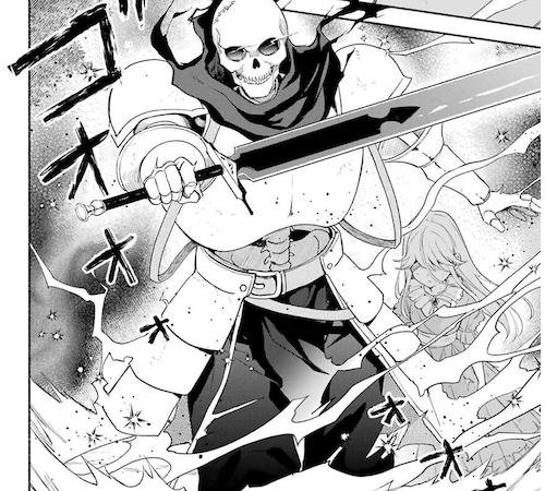 クロエと骸骨騎士ランス